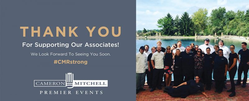 Thank you for supporting our associates. We look forward to seeing you soon.